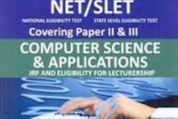 computer science essays